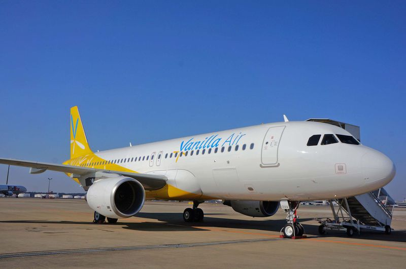 LCC(格安航空会社)の比較・航空券検索 - トラベルjp