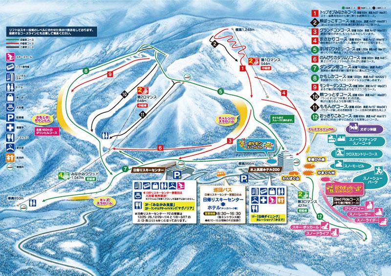 高原 場 みなかみ スキー